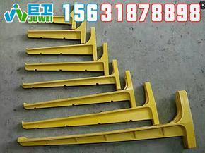 玻璃钢电缆支架@销售各种玻璃钢电缆支架@玻璃钢电缆支架厂家价格