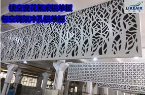外墙镂空雕花氟碳铝单板那个厂家好