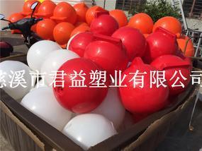君益塑�I公司出�海上塑料�L塑加工浮球 直��800mm浮球