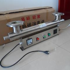 自来水厂常用紫外线消毒器设备是那种