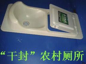 粪尿分集新型旱厕粪尿分离农村改厕便器免水冲