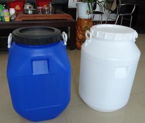 50公斤广口塑料桶