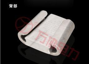 楔型线夹安普线夹,楔型并沟线夹,供绝缘罩可选万协电力科技(图)