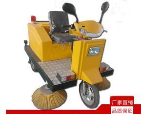 节能环保电动驾驶式扫地车