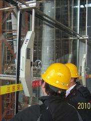 供应钢丝绳张力检测仪