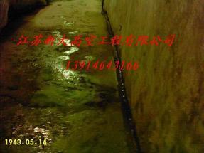 北京储藏室防水堵漏