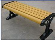 公园园林休闲椅