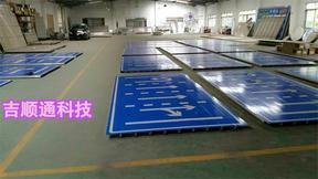 惠州交通指示牌河源道路指示牌的低价制作厂家直供