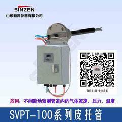 新泽SVPT-100 型系列流速仪生产厂家