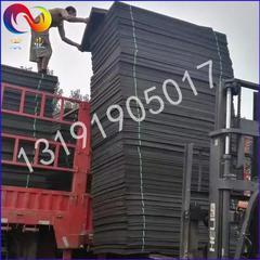 朝阳L600高压聚乙烯闭孔泡沫板厂家