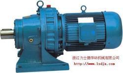 供应X、B系列摆线针轮减速电机、减速机