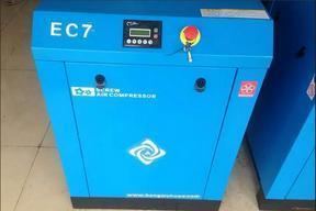 红五环永磁变频空压机,螺杆式空压机苏州特定总经销