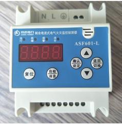 电气火灾监控探测器接线图 火灾自动报警系统规范图