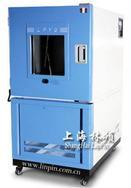 上海林频防尘箱,您的最优选择