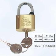 供应十字铜锁,电力表箱锁,挂锁