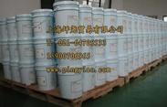 美国安德PQ AA-10食品级液压油