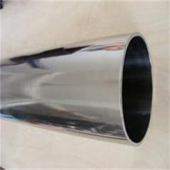 304不锈钢焊管-不锈钢螺纹管厂家促销