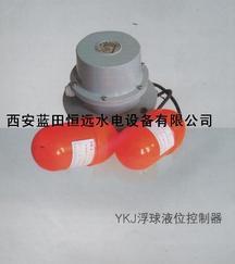 青岛YKJ浮球液位控制器--大连YKJ浮球液位控制器批发