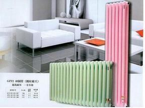 长春暖气片厂家 旭东 钢二柱6030散热器