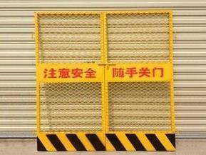 基坑防护网@滁州基坑防护网@基坑防护网厂家型号