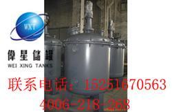 制造伟星牌钢衬塑搅拌罐钢衬塑材质防腐容器