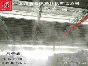 垃圾处理厂除臭消毒装置
