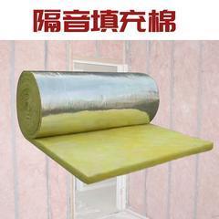 厂家墙体填充隔音棉密度高全频吸声降噪可无纺布玻纤布包裹
