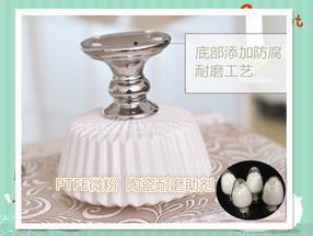 聚四氟乙烯微粉,陶瓷助��