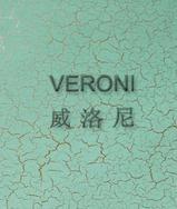 裂纹漆艺术涂料液体壁纸肌理漆
