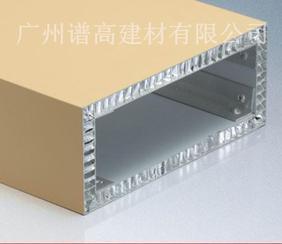厂家供应批发铝蜂窝板,大厦外墙装饰板
