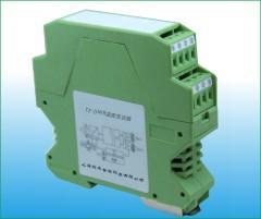 上海托克厂家直销普通型温度变送器TE-DWRK1U2可隔离输出4-20mA