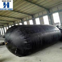 管道封堵气囊球橡胶气囊堵水气囊DN700mm800mm900mm