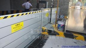 广西车库铝合金防汛挡水板