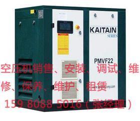 德化12立方空压机