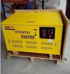 最新供销30kw汽油发电机 洛阳汽油发电机