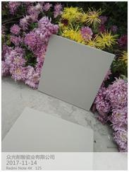 耐酸砖价格 耐酸砖生产厂家 耐酸砖制造商