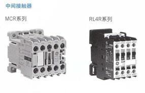 美国GE通用RL中间接触器