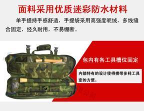 济宁救灾应急组合工具包型号_应急组合工具包6件套有什么