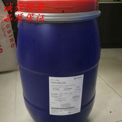 环氧自流平地坪涂料消泡剂TEGO900 消泡快速持久