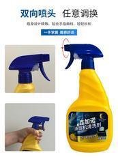 鑫加诺油烟机清洗剂 速效多功能清洗剂