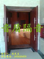 优质隔音门、KTV隔音门、木纹色隔声门、酒店隔声门