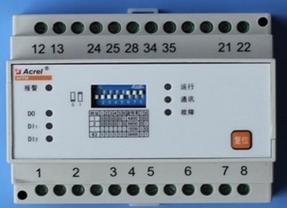 浅谈消防设备电源监控系统的设计与应用