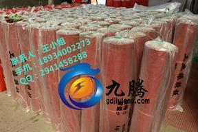 湛江厂家生产5mm高压绝缘垫 批发厂家
