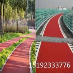 江苏南京彩色防滑漆让路面美丽又安全
