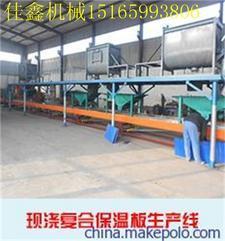 免拆一体板设备平模流水线供应厂家佳鑫建材机械厂
