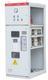 万商电力 XGN2壳体 XGN2框架 XGN2柜架 XGN2-12外壳