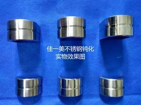惠州佳一美109不銹鋼環保鈍化液鹽霧性能高