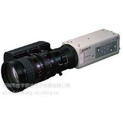 DXC-390P工业医疗摄像机