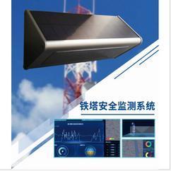 铁塔安全监测88必发手机版登录 高层倾斜度振动幅度监测