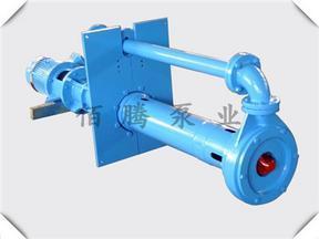 立式渣浆泵 YZ耐腐蚀液下渣浆泵|卧式挖泥.抽砂泵|矿用吸砂泵